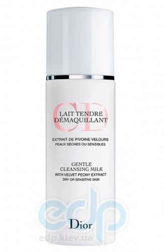 Christian Dior - Молочко для снятия макияжа для сухой и чувствительной кожи Lait Tendre Demaquillant - 200 ml TESTER