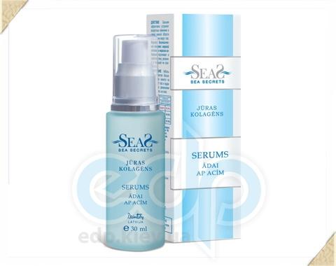Dzintars (Дзинтарс) - Сыворотка для кожи вокруг глаз (морской коллаген) - 30 ml (26080dz)