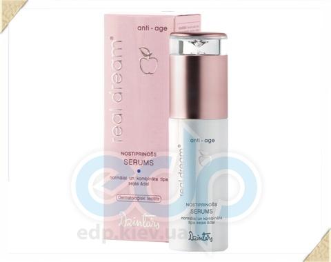 Dzintars (Дзинтарс) - REAL DREAM ANTI-AGE Укрепляющая сыворотка для нормальной и комбинированной кожи лица - 35 ml (26174dz)