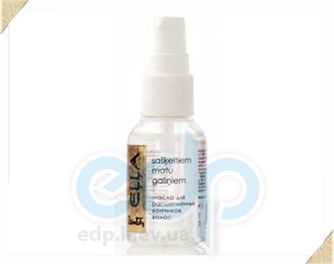 Dzintars (Дзинтарс) - Масло для расщепленных кончиков волос - 25 ml (36027dz)