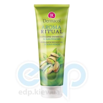 Dermacol Body Aroma Ritual Гель для душа восстанавливающий Сицилийськая фисташка Revitalizing Shower Gel - 250 ml  (16912)