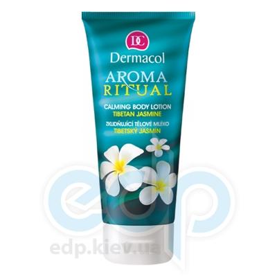 Dermacol Body Aroma Ritual Гель для душа успокаивающий Тибетский жасмин Calming Shower Gel - 250 ml (16913)