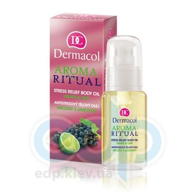 Dermacol Body Aroma Ritual Масло для тела массажное антистресс Виноград и Лайм Stress Relief Body Oil - 50 ml (5384)