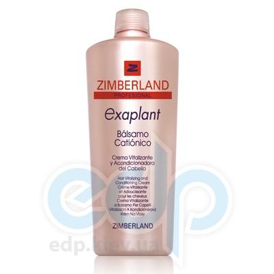 Zimberland - Exaplant Cationic Balsam Бальзам катионный оживляющий для поврежденных и обработанных волос - 750 ml (2476)