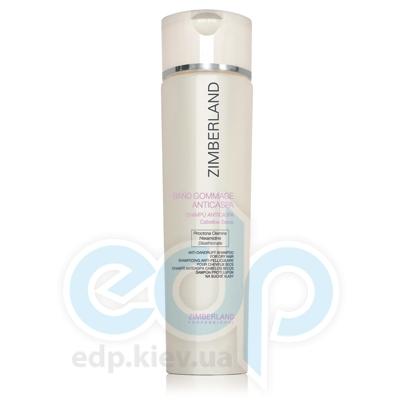 Zimberland - Shampoo Gommage шампунь против перхоти для сухих волос - 250 ml (2446)