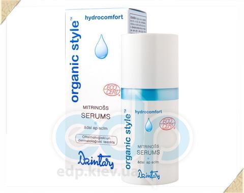 Dzintars (Дзинтарс) - ORGANIC STYLE hydrocomfort Увлажняющая сыворотка для кожи вокруг глаз - 30 ml (26159dz)
