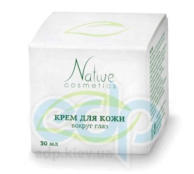Native Cosmetics - Крем для кожи вокруг глаз - 30 ml