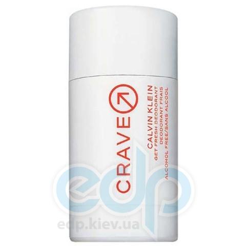 Calvin Klein Crave -  дезодорант - 150 ml