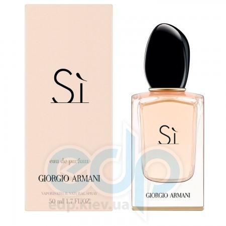 Giorgio Armani Si - Набор (парфюмированная вода 50 + лосьон-молочко для  тела 75 5e954366e0e5c