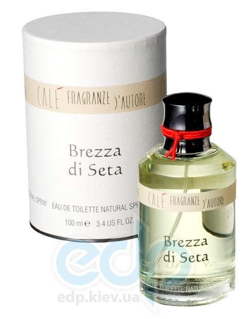 Cale Fragranze d'Autore Brezza di Seta - туалетная вода - 100 ml TESTER