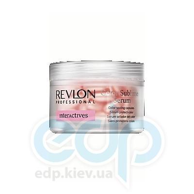 Revlon Professional - Interactives Color Sublime Serum Сыворотка в капсулах для защиты цвета волос - 18 х 1 ml