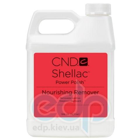 CND Shellac - Жидкость для снятия Remover - 946 ml