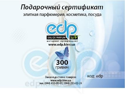 Подарочный сертификат номиналом - 300 грн.