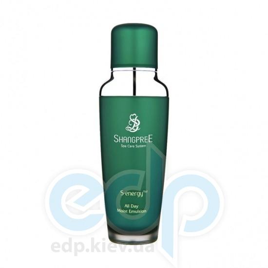 Shangpree - S Energy All Day Moist Emulsion Увлажняющая эмульсия на весь день - 140 ml