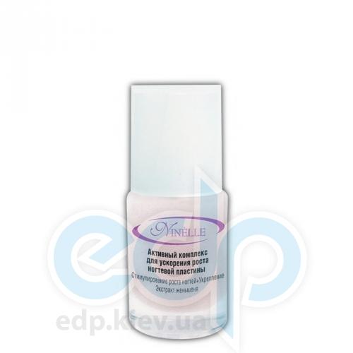 Ninelle Активный комплекс для ускорения роста ногтей - 13 ml (12387)