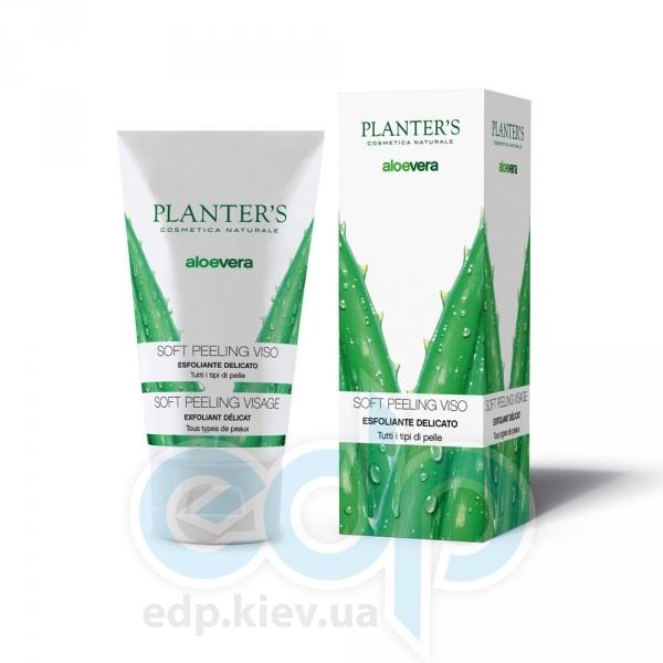 Planters - Facial Soft Peeling Delicate Exfoliant Aloe Vera Деликатный пилинг для лица Алоэ Вера - 50 ml (ref.2635)