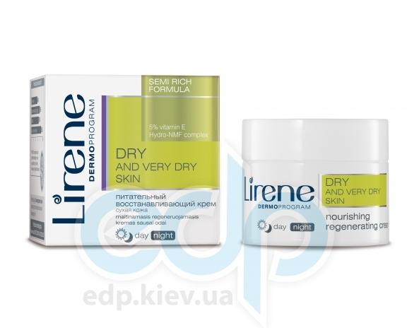 Lirene - Lirene - Сухая кожа питательно-восстанавливающий крем для лица, день / ночь - 50 ml