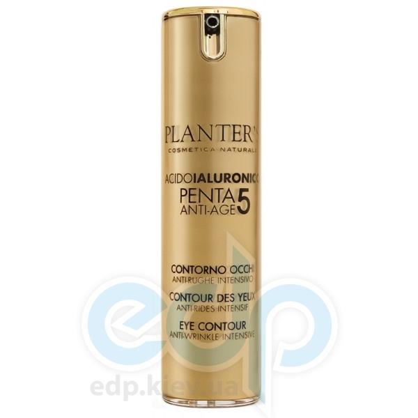Planters - Penta 5 Eye Contour Cream Крем для контура глаз против морщин - 15 ml (ref.3151)