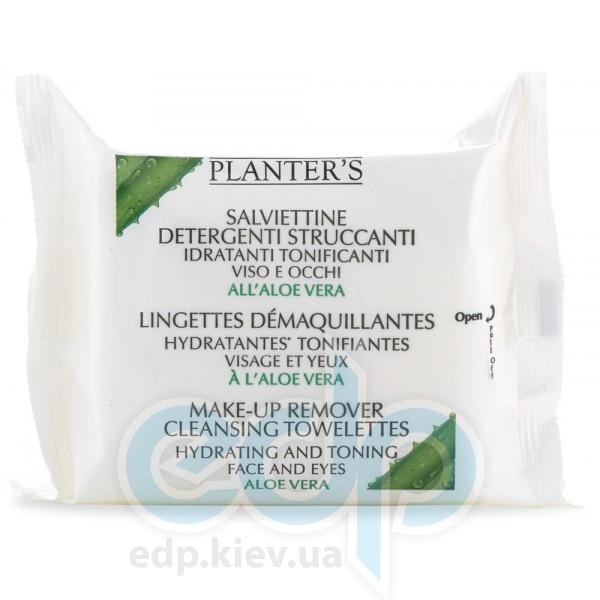 Planters - Demake-Up Towels Aloe Vera Салфетки для снятия макияжа - 20 шт (ref.3144)