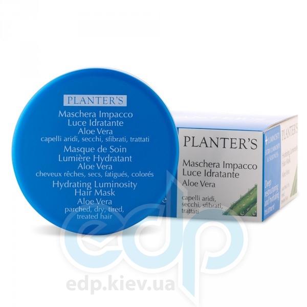 Planters - Extra Luminosity and Silkiness Hydrating Hair Mask with Aloe Vera Увлажняющая маска для блеска и шелковистости волос с Алоэ Вера - 200 ml (ref.815)