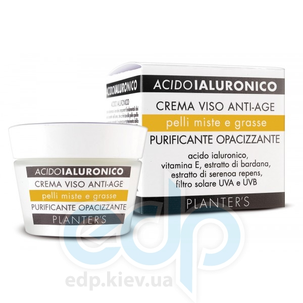 Planters - Hyaluronic Anti-Age Face Cream Purifying Anti-Shine Крем для лица матирующий с гиалуроновой кислотой - 50 ml (ref.945)