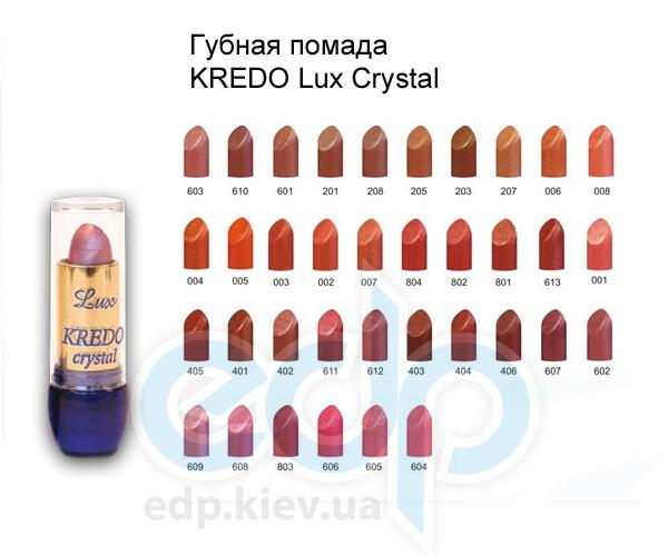 Dzintars (Дзинтарс) - Губная помада КREDO LUX Crystal - 4 г (99002dz)
