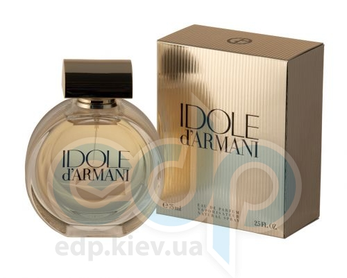 Giorgio Armani Idole dArmani - парфюмированная вода -  75 ml д/к