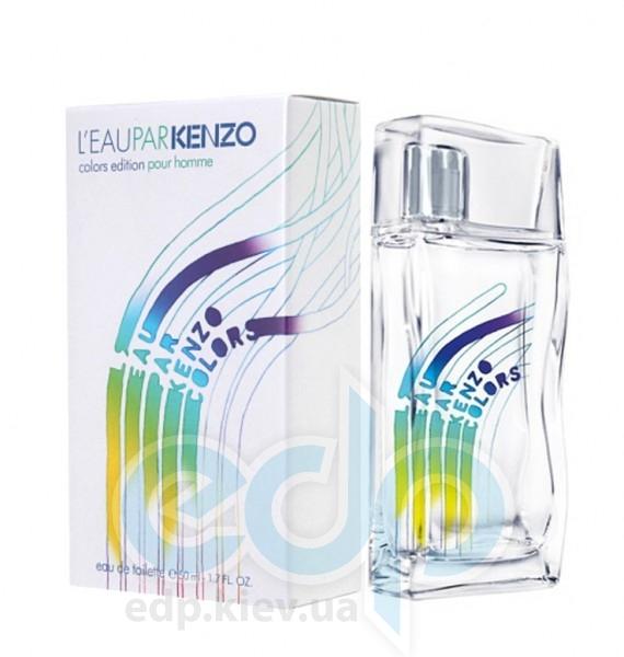 Kenzo LEau Par Colors Men - туалетная вода - 50 ml
