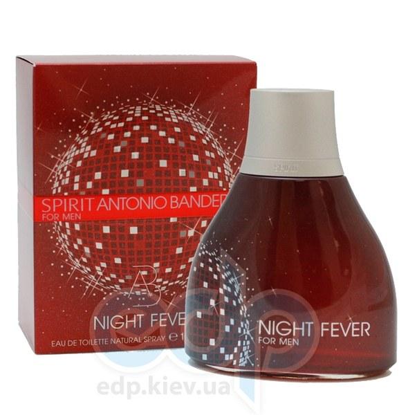 Antonio Banderas Spirit Night Fever for Men - туалетная вода - 100 ml