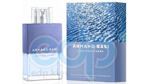 Armand Basi Leau Pour Homme - туалетная вода - 75 ml
