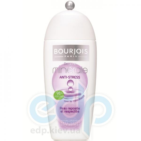Гель для душа отшелушивающий Bourjois - Douche Minerale Doux Gommage Sable Blanc -  250 ml (арт. 350567)