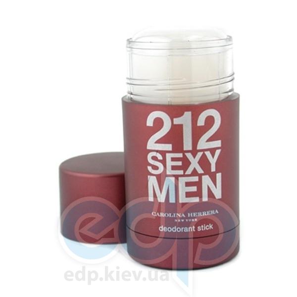 Carolina Herrera 212 Sexy Men -  дезодорант стик - 75 ml