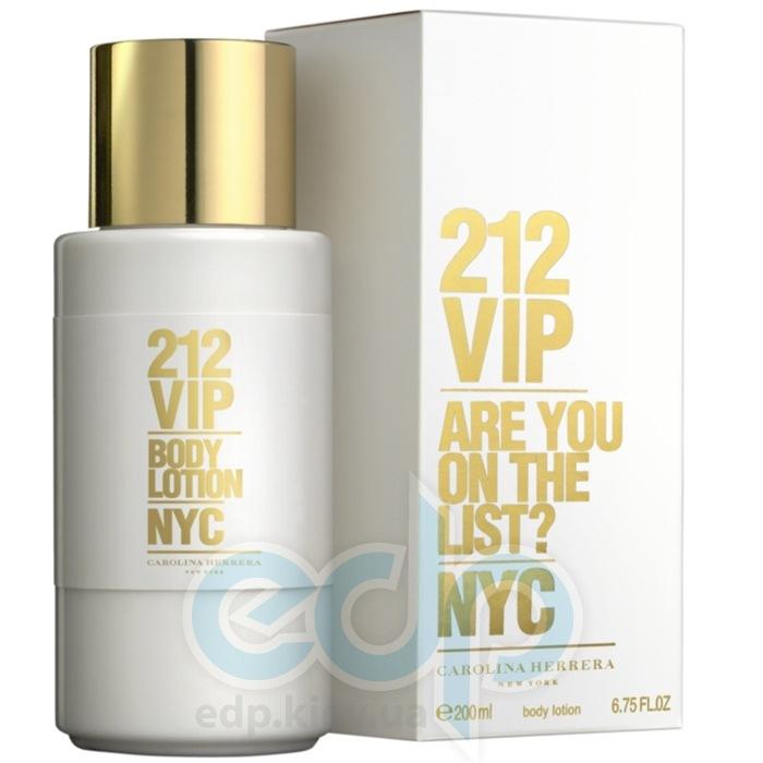 Carolina Herrera 212 VIP -  лосьон-молочко для тела - 200 ml