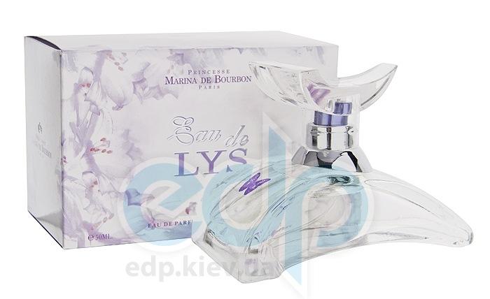 Marina de Bourbon Eau de Lys - парфюмированная вода - 50 ml