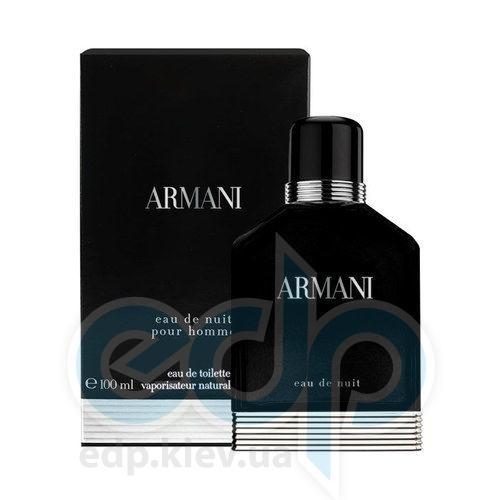 Giorgio Armani Armani pour homme eau de nuit - туалетная вода - 50 ml