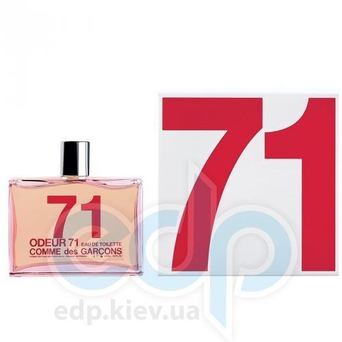 Comme des Garcons Odeur 71 - туалетная вода - 200 ml