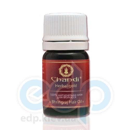 Chandi - Натуральное масло для волос Брингарадж - 10 мл
