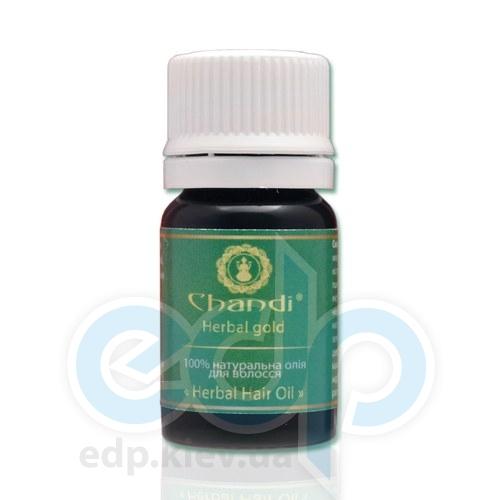 Chandi - Натуральное масло для волос Травяное - 10 мл