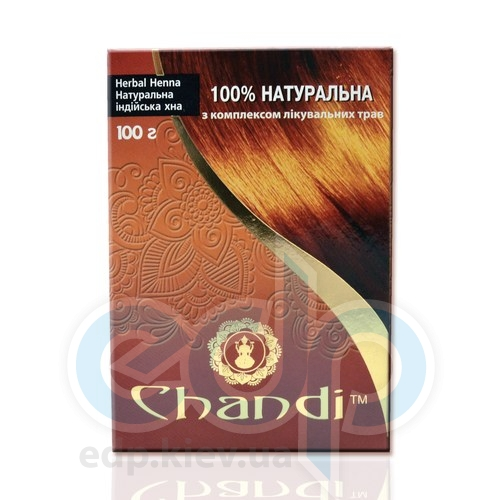 Chandi - Индийская хна с комплексом лечебных трав - 100 гр