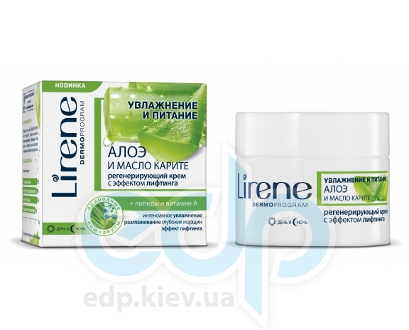 Lirene - Крем с эффектом лифтинга Алоэ и Масло Карите - 50 ml