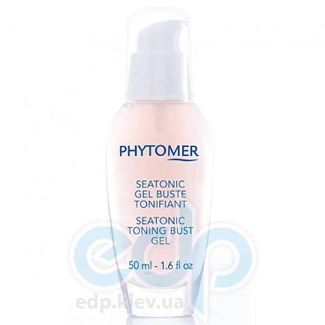 Phytomer -  Гель для тонуса бюста SeaTonic Toning Bust Gel - 50 ml