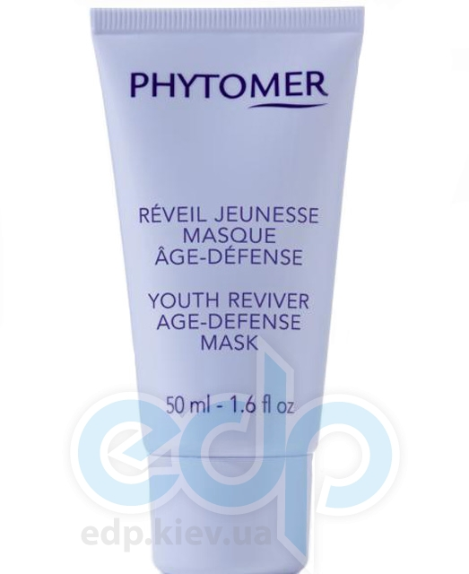 Phytomer -  Предупреждающая старение маска Youth Reviver Age-Defense Mask - 50 ml