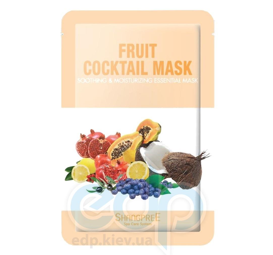 Shangpree - Fruit Cocktail Mask Маска Фруктовый коктейль - 20ml  x 10 шт