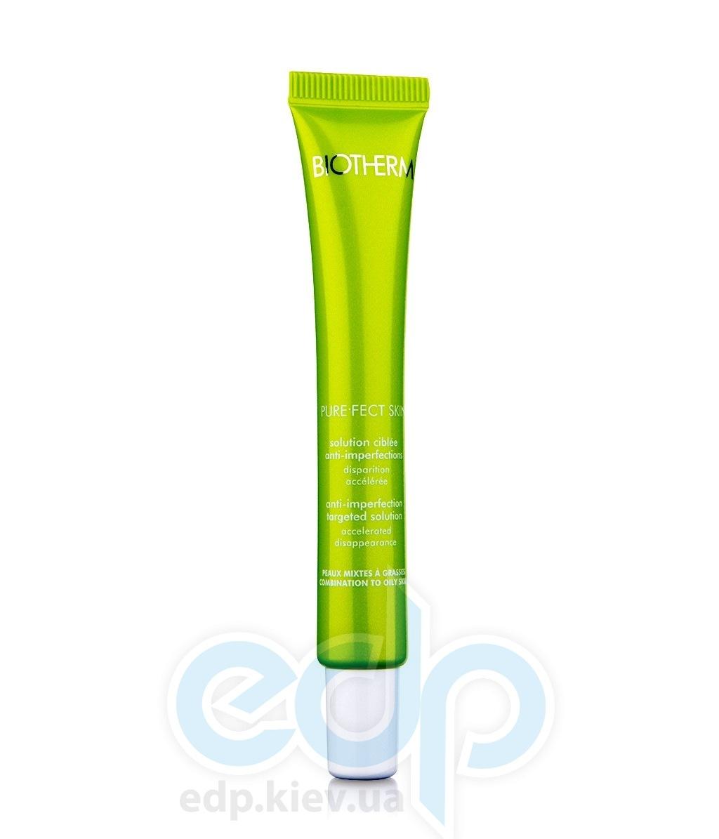 Гель для лица от прыщей Biotherm - Pure.Fect Skin Targeted Solution - 15ml (BT 078846)
