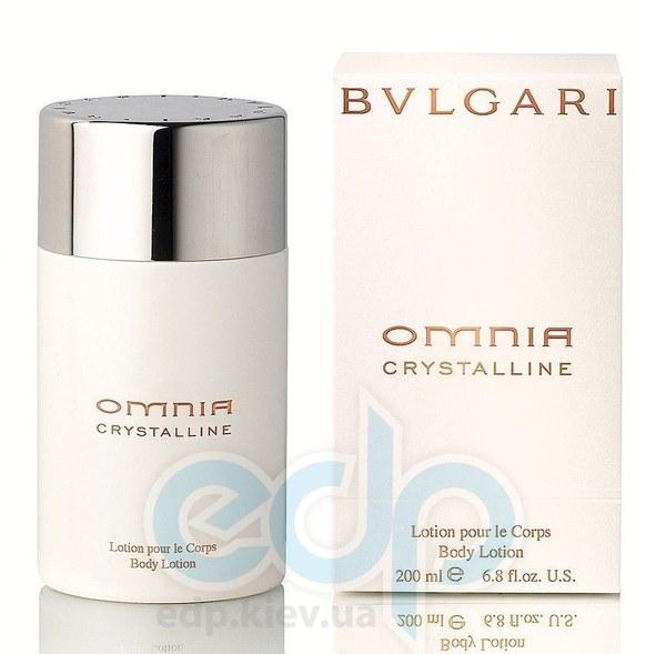 Bvlgari Omnia Crystalline -  лосьон-молочко для тела - 200 ml