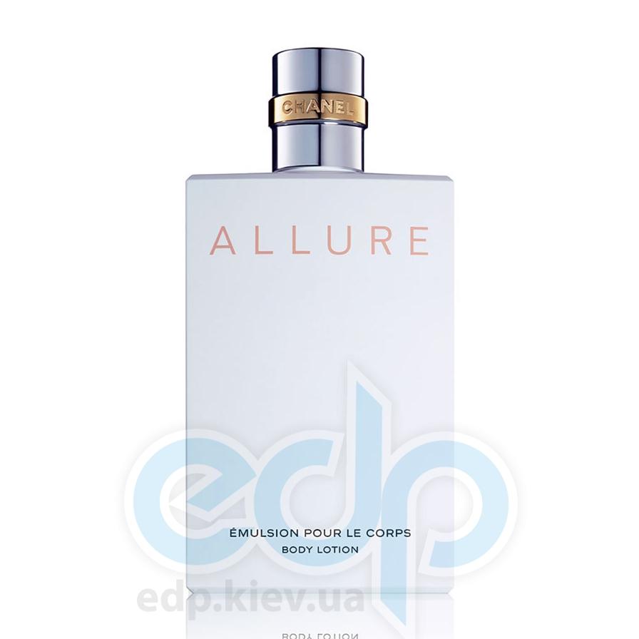 Chanel Allure -  лосьон-молочко для тела - 200 ml