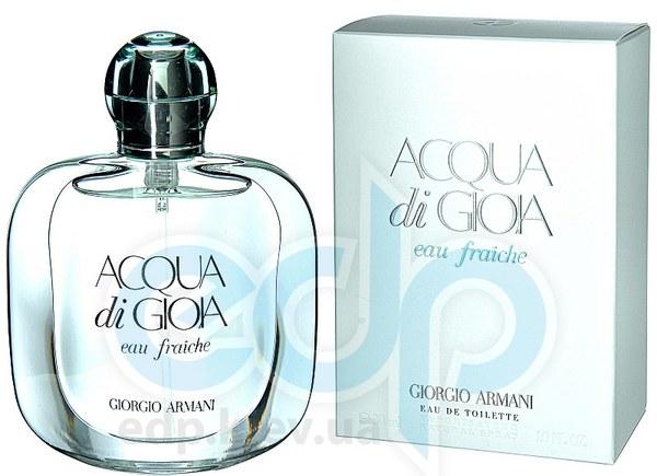 Giorgio Armani Acqua Di Gioia Eau Fraiche - туалетная вода - 50 ml
