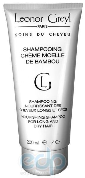 Leonor Greyl -  Шампунь-кондиционер для длиных волос склонных к сухости Shampooing Creme Moelle de Bambou - 200 ml