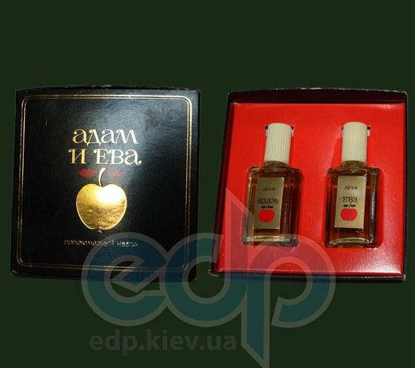 Харьков Адам и Ева Vintage - набор из двух флакончиков духов для мужчины и женщины  - 2 х 10 ml