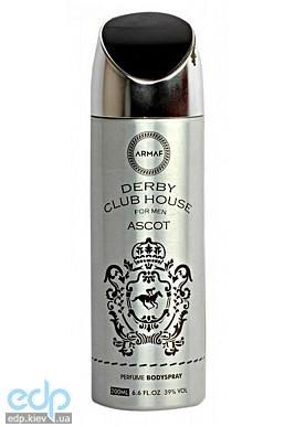 Sterling Derby Club House Ascot - дезодорант - 200 ml